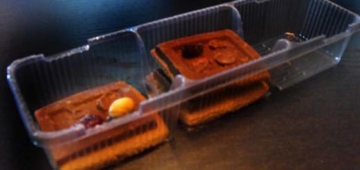 Caserole plastic biscuiti cu trei compartimente Ambalaje Plastic   Ambalaje Din Plastic