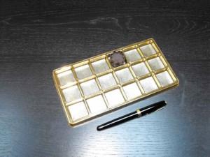 chese-aurii-din-plastic-pentru-praline-1477-5 Ambalaje Plastic | Ambalaje Din Plastic