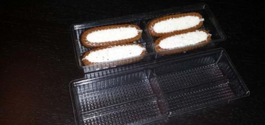 Chese compartimentate ambalaj biscuiti
