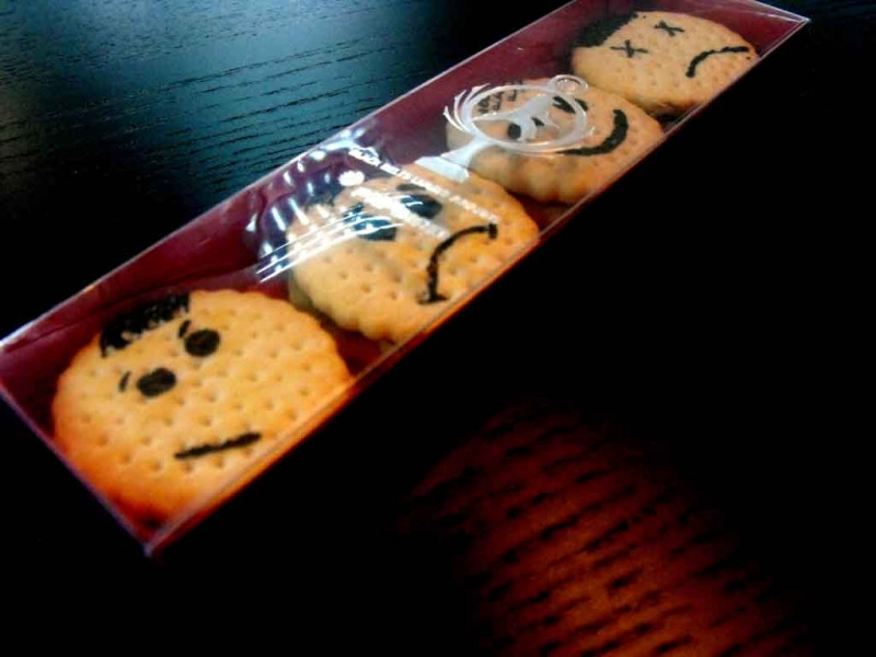 Cutii cu capac ambalaj biscuiti