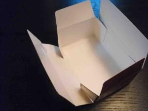 cutii-carton-colorat-prajiturele-858-3 Ambalaje Plastic   Ambalaje Din Plastic