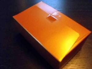 cutii-carton-colorat-prajiturele-858-4 Ambalaje Plastic   Ambalaje Din Plastic