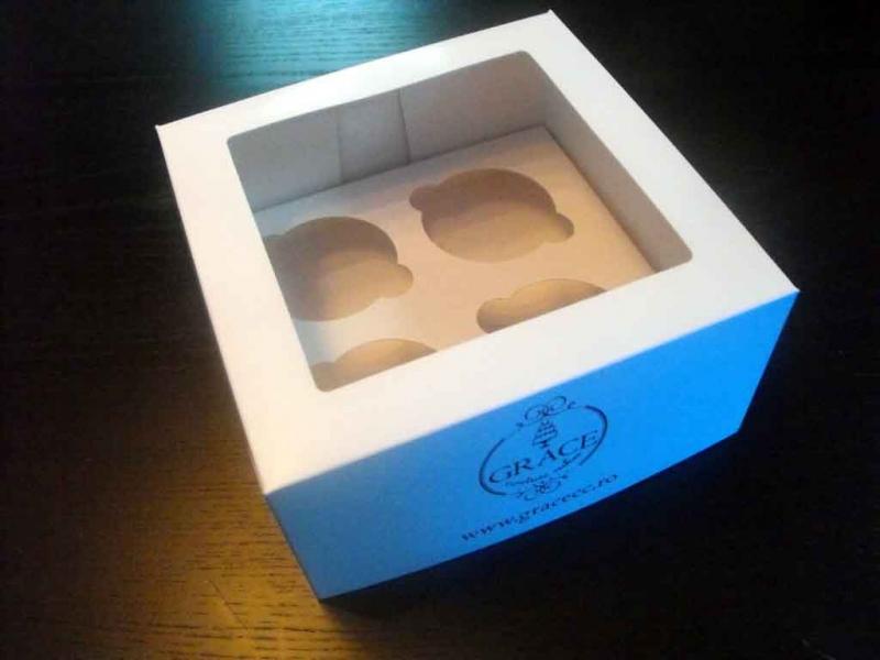 Cutii carton cu capac 4 briose
