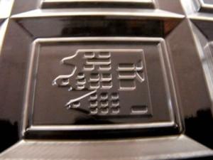 forme-plastic-pentru-turnat-tablete-din-ciocolata-1521-2 Ambalaje Plastic | Ambalaje Din Plastic
