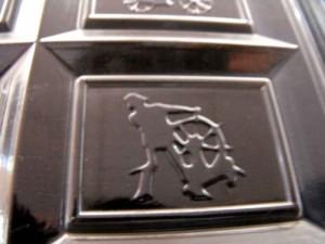 forme-plastic-pentru-turnat-tablete-din-ciocolata-1521-6 Ambalaje Plastic | Ambalaje Din Plastic